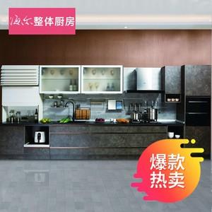 欢乐购-海尔整体厨房-新中式.现代.轻奢厨柜-岩