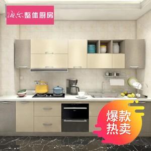 欢乐购单品爆款-海尔整体厨房-现在简约厨柜-黄布纹配灰布纹