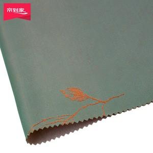 簡約現代墻布提花樹葉圖案墻布臥室客廳用 墻布 LDJ04-2 定制 每米單價