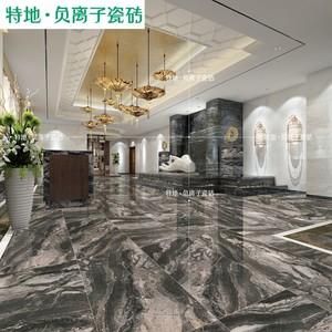 特地·负离子瓷砖  莫兰迪系列釉面砖   规格600×1200mm  每片单价