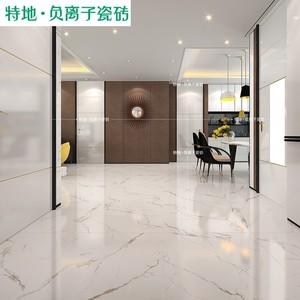 特地·负离子瓷砖  原石系列  通体釉面砖  规格600×900mm  每片单价