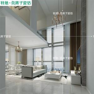 特地·负离子瓷砖  珍石系列 规格800*800mm   每片单价