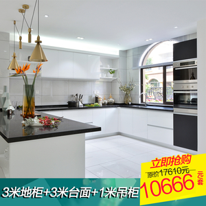 北京隆森橱柜高光烤漆系列-宁静的梦   冰点大特价橱柜定制