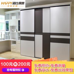 【海比家居全屋定制】卧室家具定制衣柜  现代简约·C0衣柜定制预付金