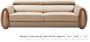 18FC004-C位 沙发