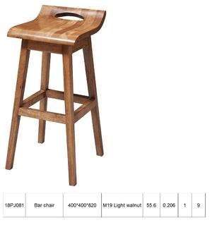 18PJ081 吧椅